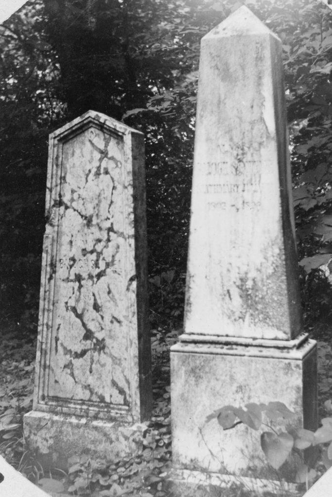 Almási Balogh Sámuel sírja Serkén.
