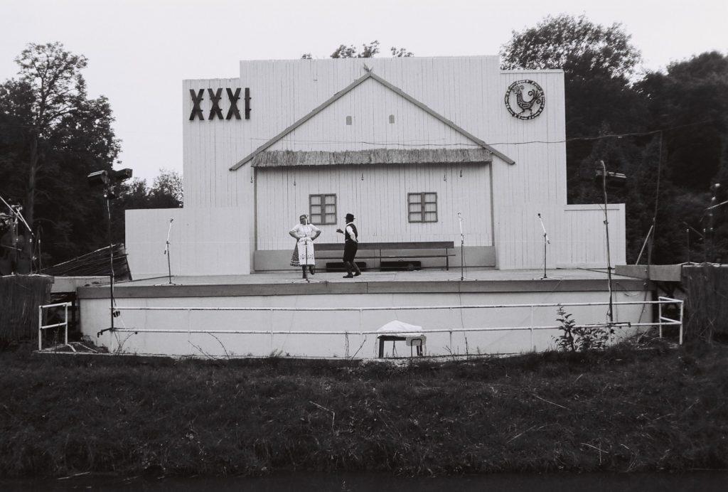 Medves Hagyományőrző Együttes, Medveshidegkút. (Simon Anna és Ádám Zoltán) (XXXI. Országos Népművészeti Fesztivál)